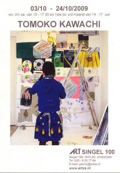 tomoko_invitation.jpg